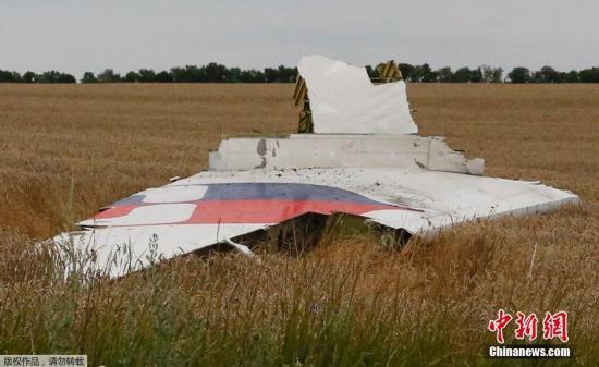 马来西亚一架777客机在乌克兰靠近俄罗斯边界坠毁。