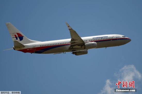 荷兰调查人员将于9日公布首份马航MH17调查报告