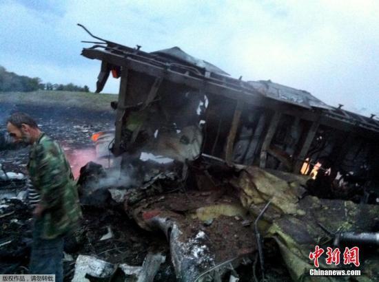 """奥巴马:马航MH17航班坠毁是""""可怕惨剧"""""""