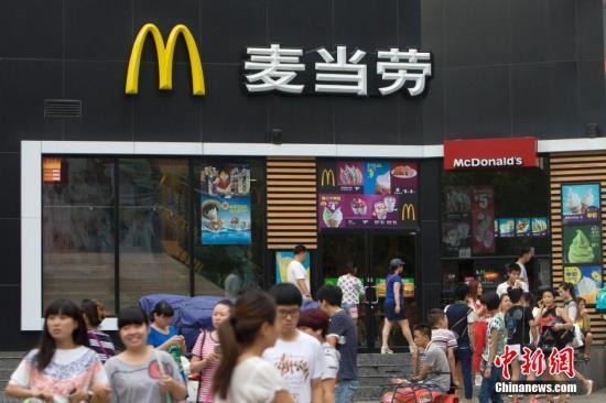 麦当劳日本鸡块被曝含乙烯基