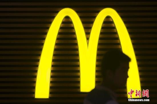 材料图:麦当劳餐厅的标记。a target='_blank' href='http://www.chinanews.com/'中新社/a收 张云 摄