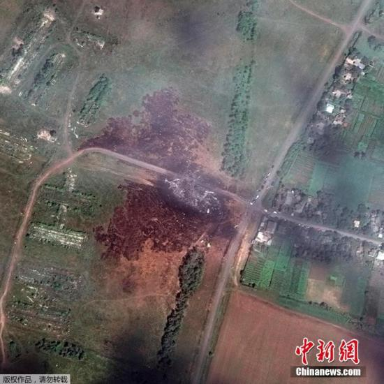 材料图片:马航MH17航班正在黑克兰坠誉所在气象。