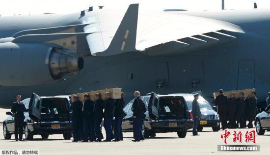 港报:马航空难成为乌克兰的国际悲剧