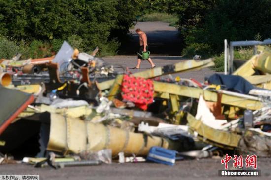 马航MH17遇难者部分遗物被偷 死者信用卡被盗刷