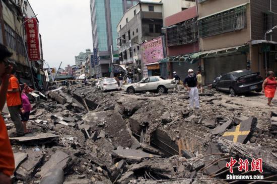 台湾高雄气爆和解工作阶段性结束 11日一审宣判