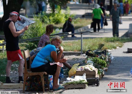 顿涅茨克市拟将麦当劳改免费餐厅 服务贫困居民