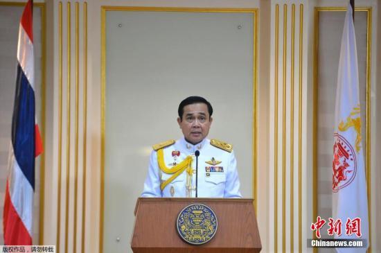 """泰政府内阁将于9月获任命 总理巴育曾""""口误"""""""