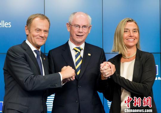 欧盟官员称支持美伊会谈 前提是维持伊核协议