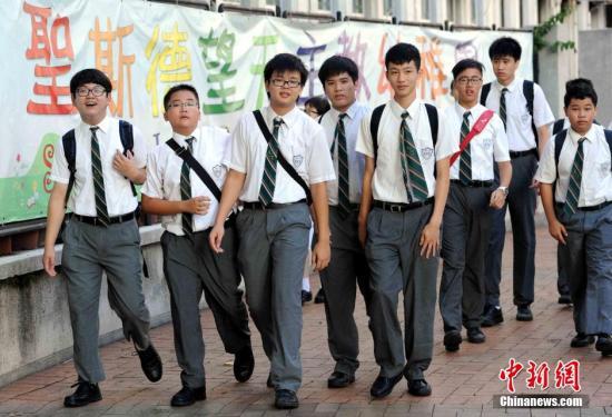 资料图:香港学生。中新社发 谭达明 摄