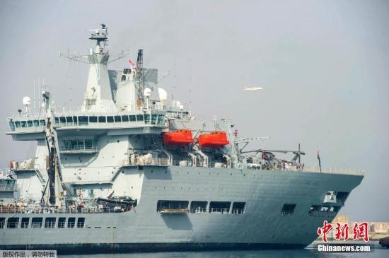 資料圖:英國皇傢海軍艦隊直佈羅陀港口進行聯合軍演。