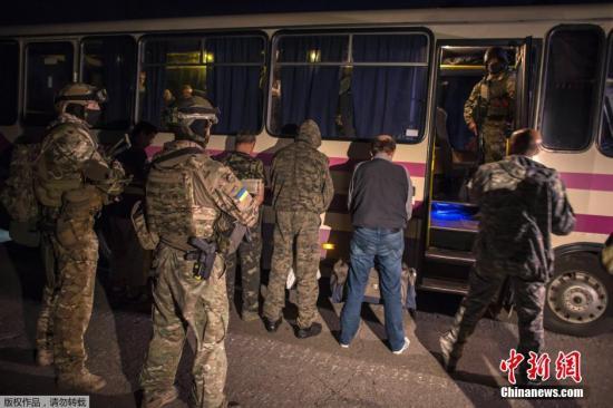 俄外长:北约推动乌克兰政府暴力解决危机