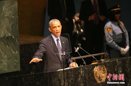 英媒:金融业承诺将筹集2000亿美元抗击气候变化