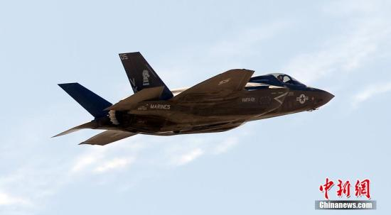 资料图:美国米拉马航空展上,F35B闪电战机飞行表演。<a target='_blank' href='http://www.chinanews.com/'>中新社</a>发 毛建军 摄
