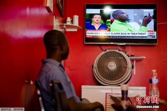 美国首例埃博拉感染者亲属:担心步入社会受歧视