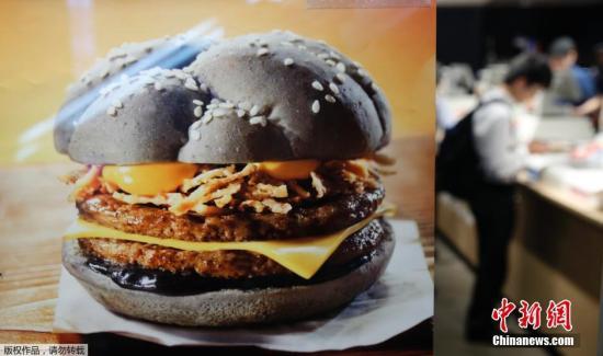 资料图:麦当劳汉堡。