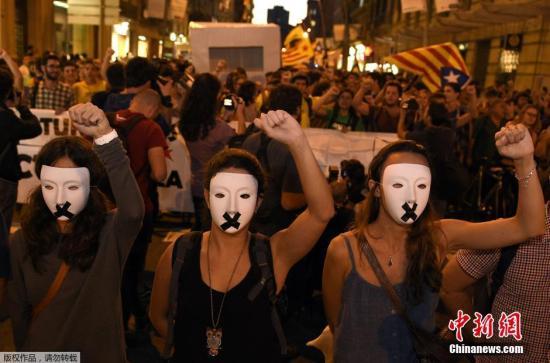 """加泰罗尼亚政府称将以""""新形式""""推进独立投票"""