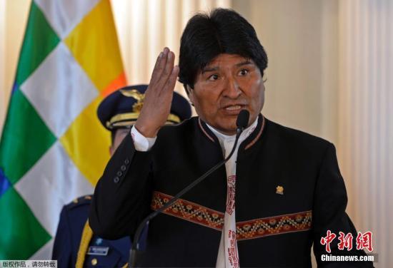 资料图:玻利维亚前总统莫拉莱斯。