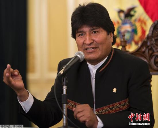 资料图片:玻利维亚前总统莫拉莱斯。