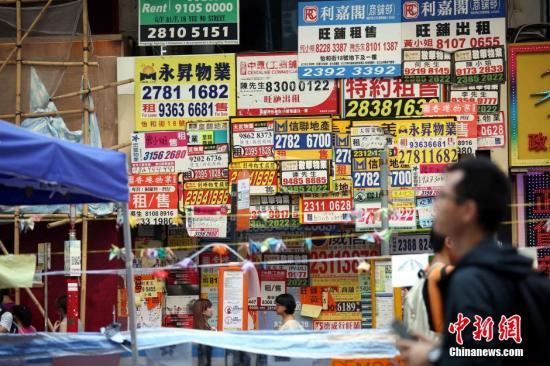 材料图:喷鼻港陌头。a target='_blank' href='http://www.chinanews.com/'中新社/a收 洪少葵 摄