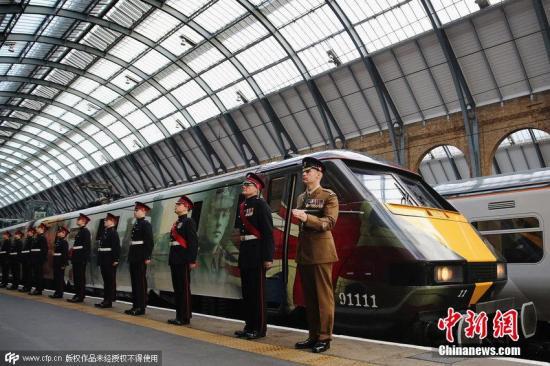 英国铁路公司:所有车站厕所4月1日起将一律免费