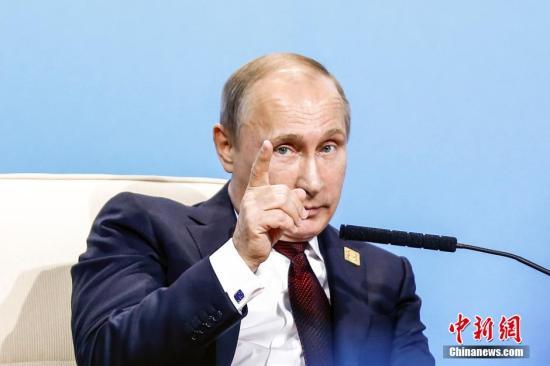普京发表国情咨文:俄所面临问题需要民族团结