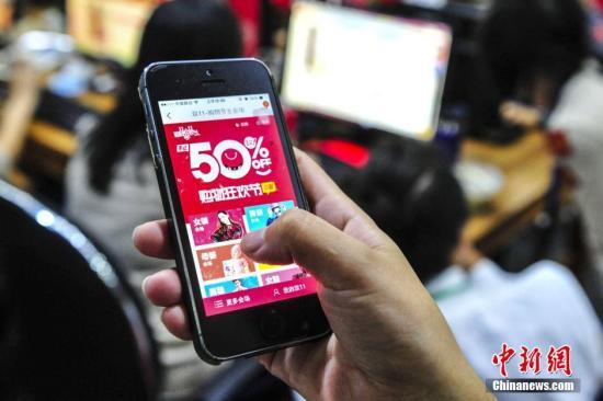 广州网民用天猫手机客户端选购商品。<a target='_blank' href='http://www.chinanews.com/'></table>中新社</a>发 陈骥旻 摄