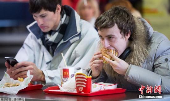 """""""麦当劳套餐放10年会怎样?冰岛最后一份套餐揭秘"""