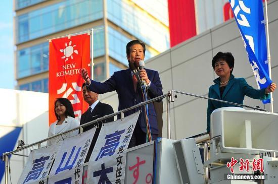 资料图:日本公明党党首山口那津男。王健 摄