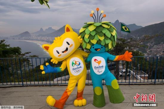 资料图:里约奥组委公布了2016年里约奥运会和残奥会吉祥物,黄色的里约奥运吉祥物代表巴西的动物。