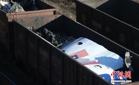 当地时间2014年11月23日,乌克兰顿涅茨克,MH17坠毁客机的残骸装上火车,将运往哈尔科夫。