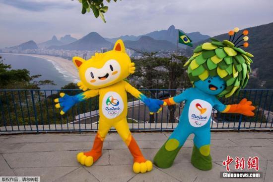 资料图:里约奥组委公布了2016年里约奥运会和残奥会吉祥物,黄色的里约奥运吉祥物代表巴西的动物,其中有猫的灵性,猴子的敏捷以及鸟儿的优雅。