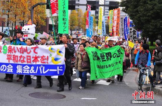 美媒:韩前政要呼吁帮日本和平宪法第九条赢诺奖