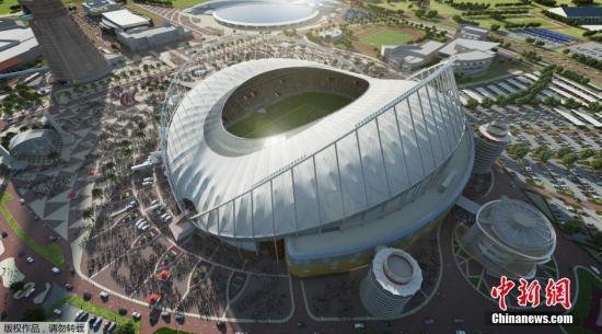 这张于11月24日从卡塔尔2022年世界杯最高委员会(赛事组织方)获得的电脑绘制效果图展示了翻新后的卡塔尔世界杯赛场之一――哈利法国际体育场。