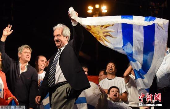 资料图:乌拉圭总统塔瓦雷·巴斯克斯。