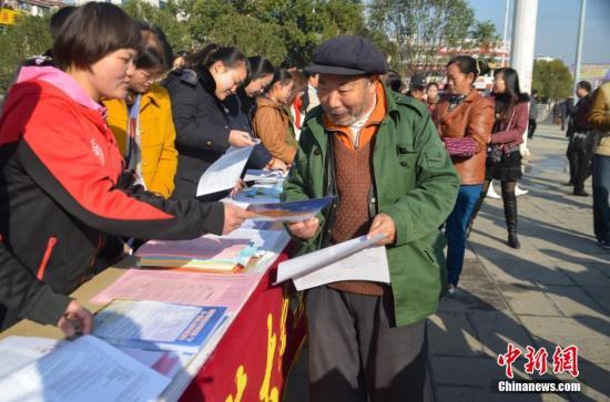 资料图:贵州贵阳举行大型法制宣传活动。中新社发 吴宇彤 摄