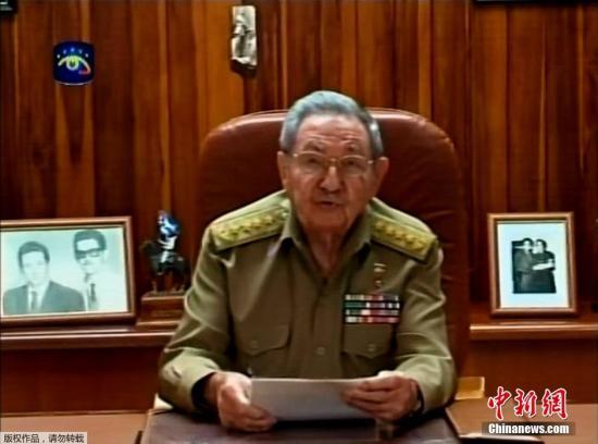 当地时间12月17日,古巴首都哈瓦那,古巴总统劳尔・卡斯特罗发表电视讲话,宣布将就恢复古美两国外交关系与美国总统奥巴马展开磋商。