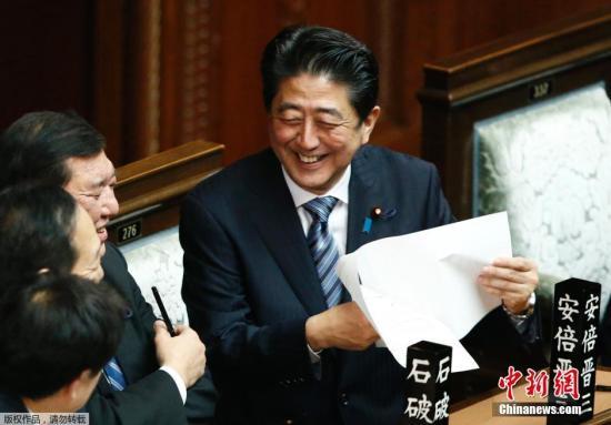 安倍拟访美发表二战演讲 欲消除外界对日本隐忧