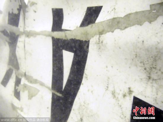 亚航客机失事海域水下能见度低 搜寻黑匣子遇阻
