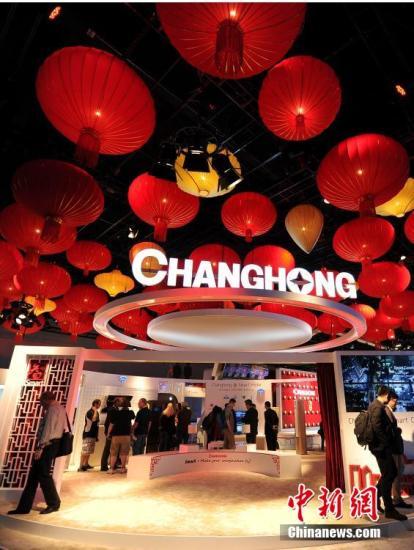 当地时间1月6日,引领潮流的2015年世界消费电子展(CES)在美国拉斯维加斯会展中心拉开帷幕,3600家参展商、约16万人出席这一年度电子业盛宴。在众多的展品主题中,智能互联成为今年的主角。图为中国长虹的展台以大红灯笼装饰,充满喜庆气氛。 发 毛建军 摄