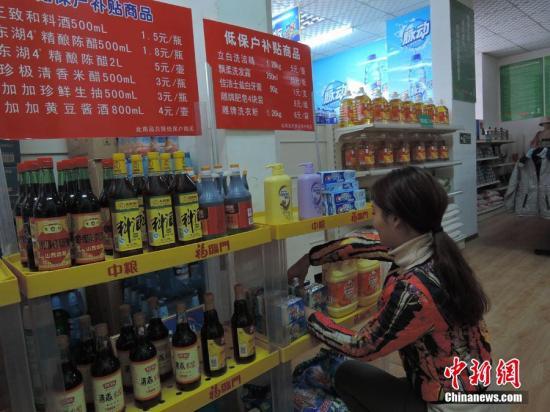 材料图:河北郑州一家低保群体供给收费及低价商品的爱心超市。韩章云 摄