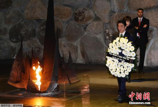 韩政府:安倍须为抚平日本侵略造成伤痛而努力