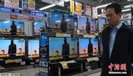 IS宣称绑架日本人质 日方难断定视频是否系合成