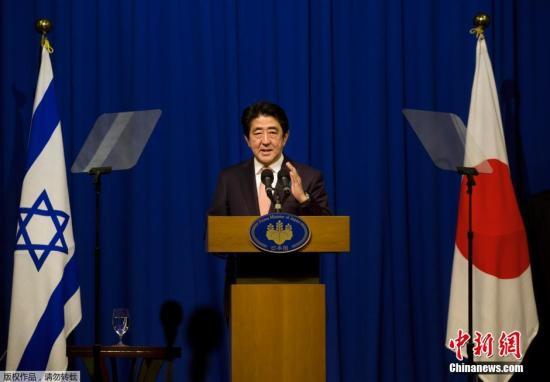 """日本成恐怖组织目标 """"积极和平主义""""受挑战"""