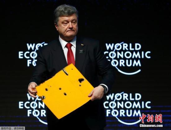 原料图:乌克兰总统波罗申科。