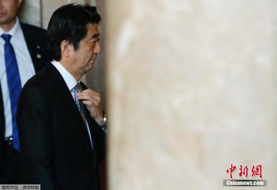 安倍访美将在国会演讲 美国二战老兵促其道歉(图)