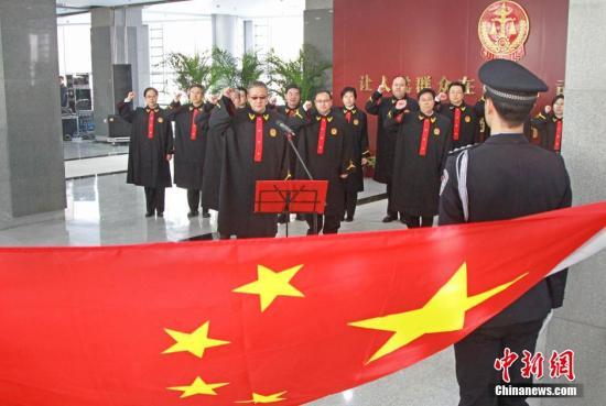 资料图:法院。中新社发 孙昊声 摄