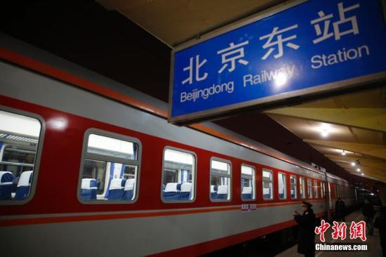 資料圖:北京東站。王駿 攝