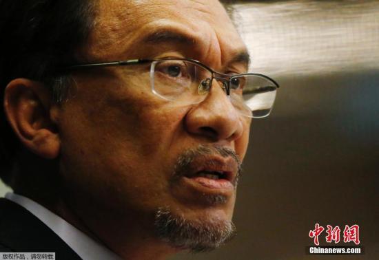 资料图:马来西亚前副总理安瓦尔。