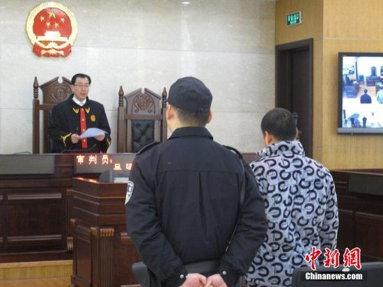 法庭受审。(资料图) 万凌云 摄 图片来源:CFP视觉中国
