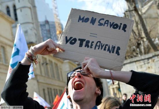 材料图片:2015年3月5日,法国巴黎,数百学生和教师在教育部外举办示威活动,反对大学面对的财政危机,要求政府给出处理办法。